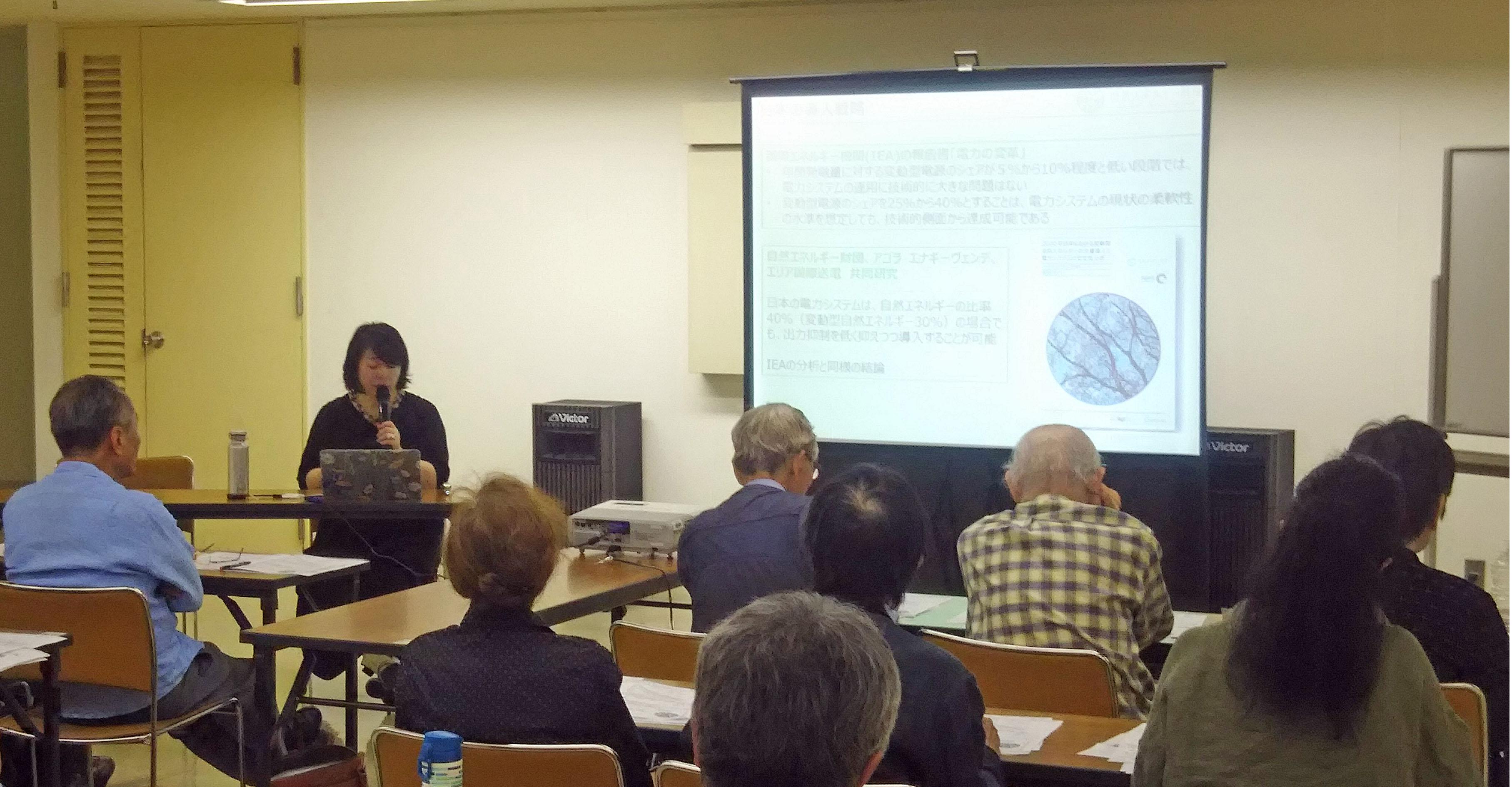 【開催報告】年次総会&大林ミカさん講演会「世界の自然エネルギー最新事情」